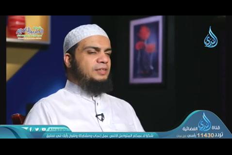 ح8لاتحزن(13/5/2019)يوممعالنبي