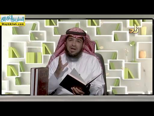 نداءالريانفىفقهالصوموفضلرمضان(8/5/2019)المكتبهالرمضانيه
