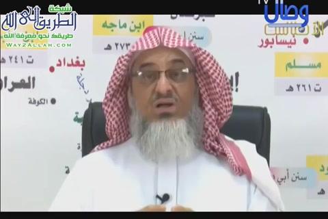 الحلقة (3) تدوين السنة النبوية - رحلات أعلام المحدثين - 1440هـ