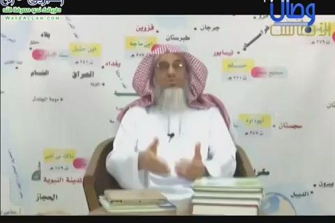 الحلقة (1) مكانة السنة النبوية - رحلات أعلام المحدثين - 1440هـ