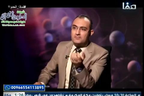 الحلقة(2)سامهاريسوجيفريلانج-رحلاتأعلامالمحدثين-1440هـ