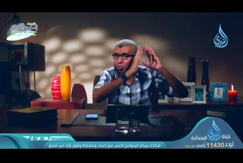 الحلقةالعاشرةـتعظيماللهـخلوات
