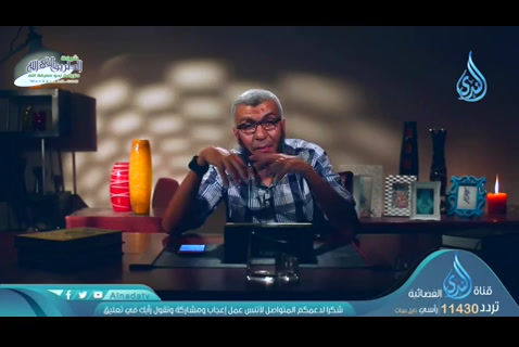الحلقةالحاديعشرةـتعظيماللهـخلوات