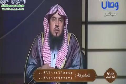 الحلقة(4)الشيخسعدبنعبداللهالسبر-1440هـ