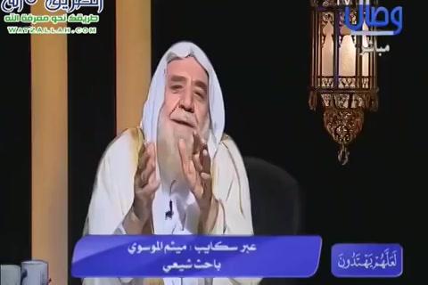 مكانة الإمامة ومنزلة الإمام عند الشيعة - لعلهم يهتدون - 1440هـ