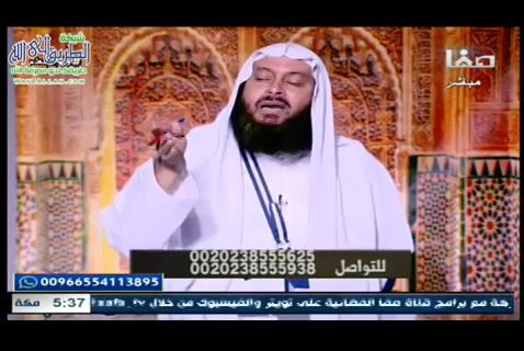 الحلقة(1)معفضيلةالشيخمحمدحسنعبدالغفار-أولوالعلم1440هـ