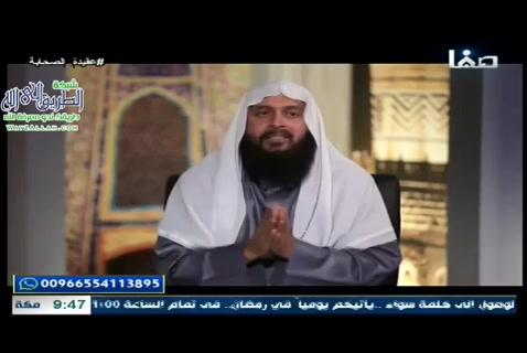 الحلقة(1)النجاةمنافتراقالأمة-عقيدةالصحابة1440هـ
