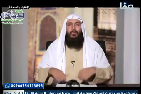 الحلقة(3)النجاةفيالنسبةبهم-عقيدةالصحابة1440هـ