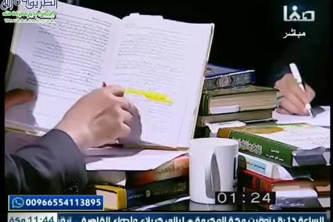 الحلقة(2)الضيف:الشيخخالدالوصابي/ميثمالموسويصادقالتميمي-كلمةسواء-1440هـ