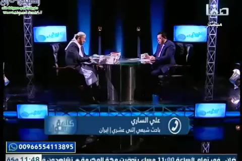 الحلقة(1)الضيف:الشيخخالدالوصابي/عليالساريصادقالتميمي-كلمةسواء-1440هـ