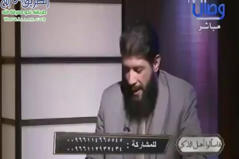 مع الشيخ سعد الحميد - فاسألوا أهل الذكر