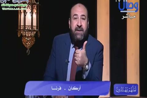 التوحيدعنالسنةوالتوحيدعندالشيعة-لعلهميهتدون