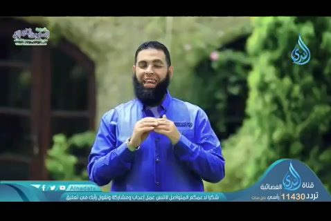 الحلقة6-التشتتوتعددالهوايات(همةالموسمالثالث)