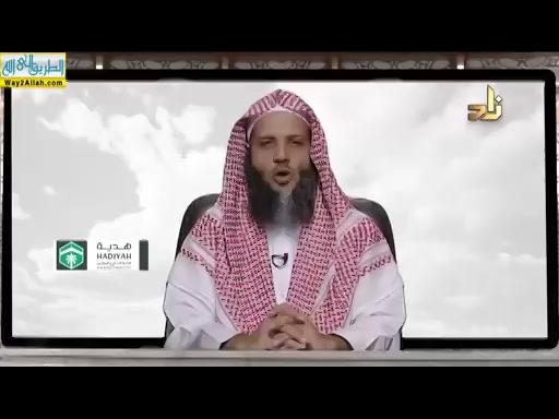 فضيلةالمسجدالحرام(9/5/2019)رباجعلنىمقيمالصلاه