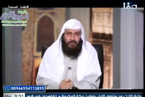 الحلقة(4)مايميزاعتقادالصحابة-عقيدةالصحابة1440هـ