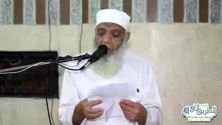 نداءاتالإيمان(12)رمضان1440