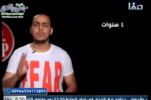 ح9لانعرفأباهريرةفكيفنثقفيحديثه؟!(14/5/2019)نقطةتفتيش
