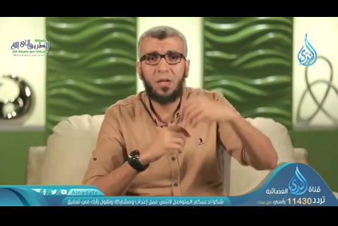 (9)تغيرنامركزيةالدين-القرآنيغيرنا