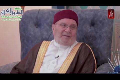 ( 13)    التربية الأخلاقية 1   - بيت المسلم