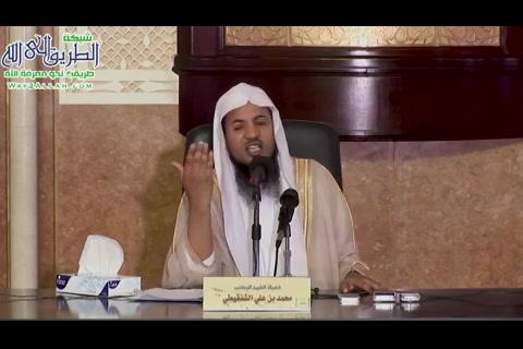 (11)الحليم-أسماءاللهالحسنى