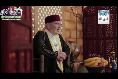 ( 11) ومضات الصديق رضي الله عنه  - تحية الإفطار