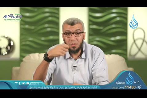 (10)يغيرنابمعرفتنا-القرآنيغيرنا