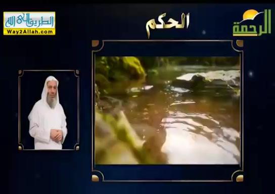 الحكم(12/5/2019)خواطراسماءاللهالحسنى