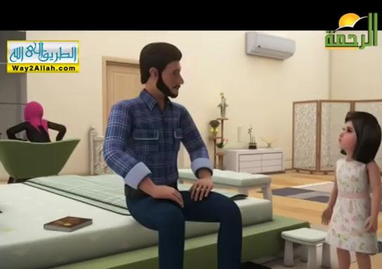 الحلقهالثامنه(13/5/2019)يومياتعبدالرحمنواحلام