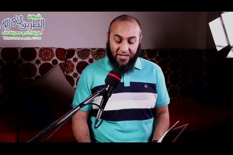 الوعد مع الله مش زي أي وعد - كتابك