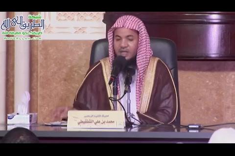 (16)الكريم-أسماءاللهالحسنى