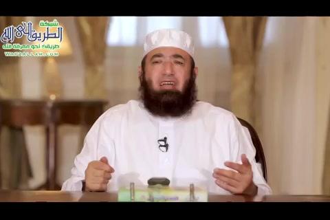(15)قصةالرجلالذياستلفالفدينار-قصصالنبيللأطفال