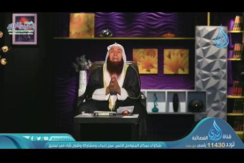 ح8:الانحرافعنالوسطية-أمةوسطا