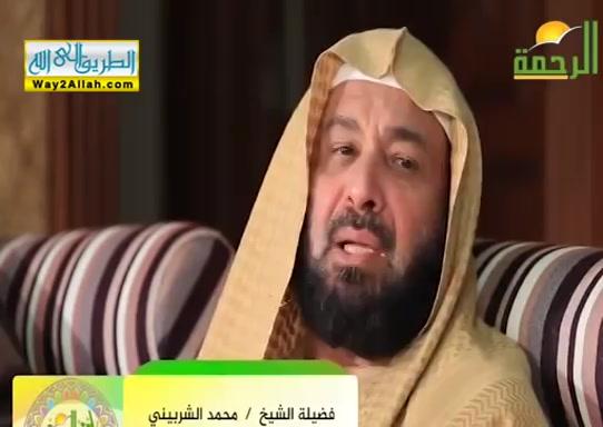 ادابمهمهلطالبالعلم(16/5/2019)ملتقىالرحمه