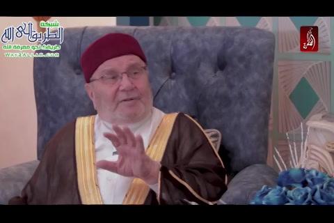 التربية الصحية 2 - بيت المسلم