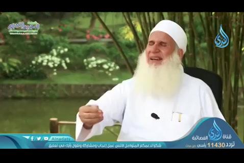 (11) الفاضحةـ قرآناً عجبا