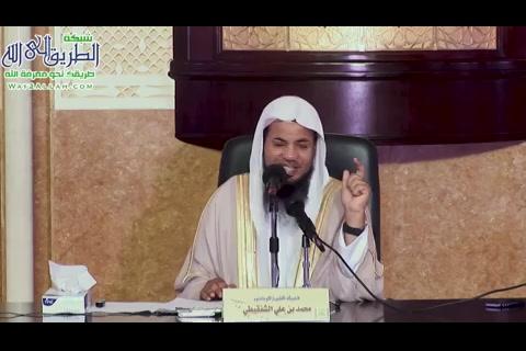 (17)ذوالجلالوالإكرام-أسماءاللهالحسنى