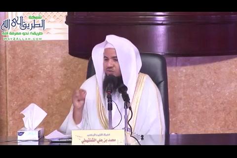 (18)اسماللهالوكيل-أسماءاللهالحسنى