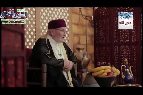 ( 17)    أنواع العبادة    - تحية الإفطار