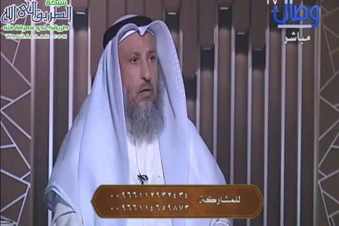 الحلقة(1)المهديالمنتظرعندالشيعةالإمامية-معفضيلةدعثمانالخميس-1440هـ