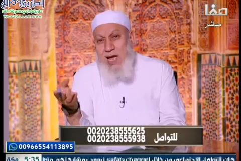 الحلقة(2)معفضيلةالشيخشعباندرويش-أولوالعلم1440هـ