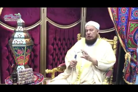 دلالات شروط الفطر والمفطرات - همسات رمضانية