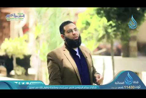 ح8 التدخين (13/5/2019) همة 3