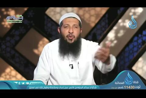 ح13التخفف(18/5/2019)افهمهاصح