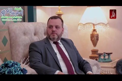 التربية العقلية 2 -  بيت المسلم