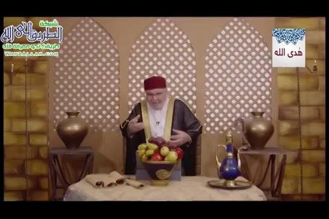 ( 18) الطريق الى الله - تحية الإفطار