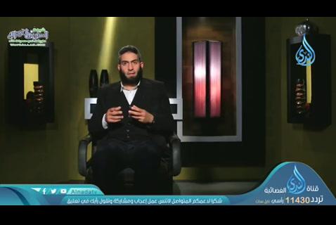 ح14العُجب(19/5/2019)بريق