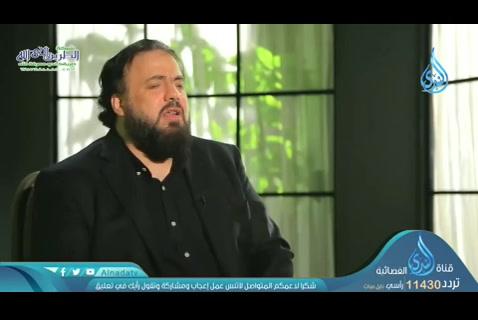 ح14 الكريم الجميل (19/5/2019) مسكين