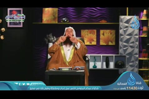 ح14 الوسطية في أركان الإسلام (19/5/2019) أمة وسطًا
