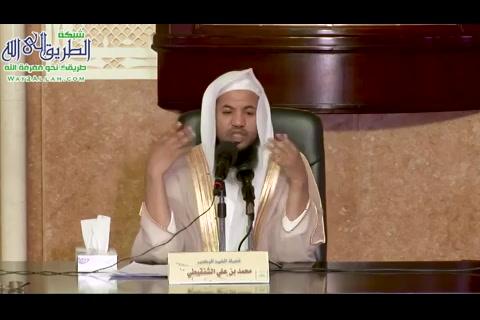 (21)البر-أسماءاللهالحسنى