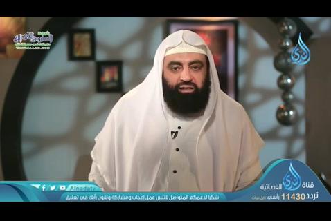 ح14 تحويل القبلة (19/5/2019) صحيح السيرة 2